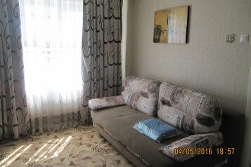 2-комн. квартира, 50 кв.м. на 2 человека, улица Партизана Железняка, 32, Центральный район, Красноярск - Фотография 3