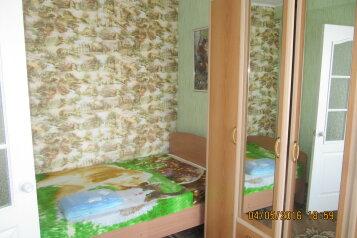 2-комн. квартира, 50 кв.м. на 2 человека, улица Партизана Железняка, 32, Центральный район, Красноярск - Фотография 4
