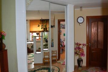 1-комн. квартира, 51 кв.м. на 3 человека, улица Полупанова, 40, Евпатория - Фотография 3