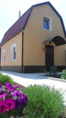 Дачный домик, 54 кв.м. на 5 человек, 2 спальни, Сосновая, 9, Саки - Фотография 1