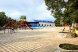 База Отдыха, Морская , Бухта Инал 5 участок на 40 номеров - Фотография 15