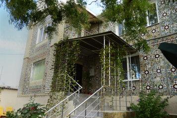 Дом под ключ, 300 кв.м. на 15 человек, 5 спален, Средняя улица, 67, Евпатория - Фотография 1