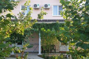 2-комн. квартира, 80 кв.м. на 6 человек, Ленина, Кучугуры - Фотография 4