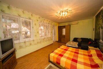 Дом, 120 кв.м. на 8 человек, 2 спальни, Заводская улица, 28, Анапа - Фотография 4