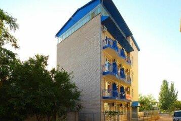 Гостевой дом, Малинкин переулок на 23 номера - Фотография 2