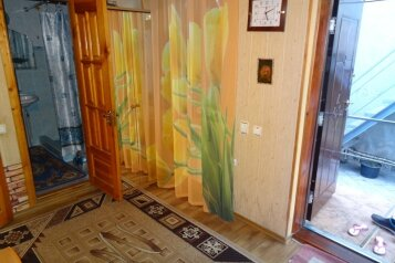Гостевой дом, Ленина на 5 номеров - Фотография 3