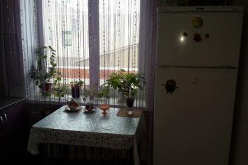 1-комн. квартира, 35 кв.м. на 2 человека, Ленина, Новоорск - Фотография 2
