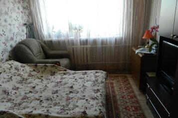 1-комн. квартира, 18 кв.м. на 3 человека, Советская улица, 16, Евпатория - Фотография 1