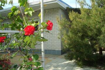 Гостевой дом, улица Кропоткина на 5 номеров - Фотография 4