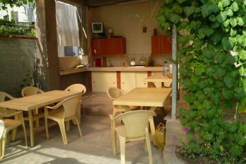 Гостевой дом , улица Ленина, 81 на 4 номера - Фотография 3