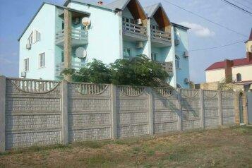 Мини-отель, Голубая волна на 10 номеров - Фотография 2