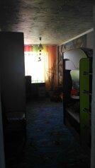 3-комн. квартира, 54 кв.м. на 8 человек, квартал  Б, Яровое - Фотография 2