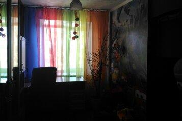 3-комн. квартира, 54 кв.м. на 8 человек, квартал  Б, 12, Яровое - Фотография 4