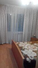 2-комн. квартира, 60 кв.м. на 4 человека, улица Левитана, 3, Алупка - Фотография 1