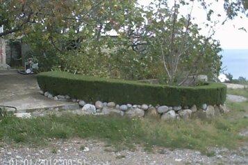 Дом у моря Ч/С, 47 кв.м. на 4 человека, 2 спальни, Южнобережное шоссе, Алупка - Фотография 2