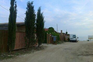 Гостевой  дом,  ВЕСЕЛОВСКАЯ БУХТА набережная на 7 номеров - Фотография 3