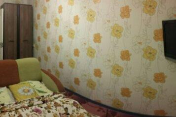 2-комн. квартира, 45 кв.м. на 5 человек, улица Руданского, Ялта - Фотография 3