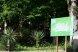 База Отдыха, Морская , Бухта Инал 5 участок на 40 номеров - Фотография 21
