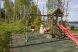 """Коттедж с 5 спальнями, сауной и камином (до 12 гостей), 200 кв.м. на 12 человек, 5 спален, КП """"Русская красавица"""", 6, Санкт-Петербург - Фотография 7"""
