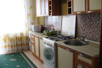 2-комн. квартира, 60 кв.м. на 4 человека, Октябрьская улица, Ейск - Фотография 3