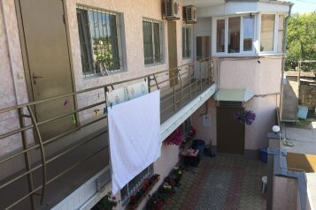 Гостевой дом в Евпатории, Московская улица, 22А на 4 номера - Фотография 1