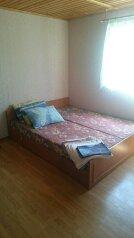 1-комн. квартира, 25 кв.м. на 3 человека, Рабочая улица, Евпатория - Фотография 1