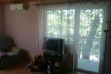 1-комн. квартира, 25 кв.м. на 3 человека, Рабочая улица, Евпатория - Фотография 3