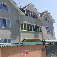 СКИДКИ ДО 15% Гостевой дом, Изумрудная улица на 7 номеров - Фотография 1
