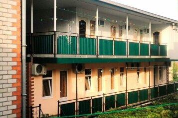 Гостевого дом, улица Крылова на 16 номеров - Фотография 2