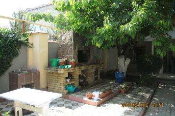 Гостевой дом, улица Кирова на 10 номеров - Фотография 2