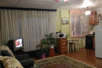 3-комн. квартира, 54 кв.м. на 8 человек, квартал  Б, 12, Яровое - Фотография 1