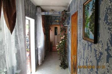 Гостевой дом, улица Ленина на 17 номеров - Фотография 3
