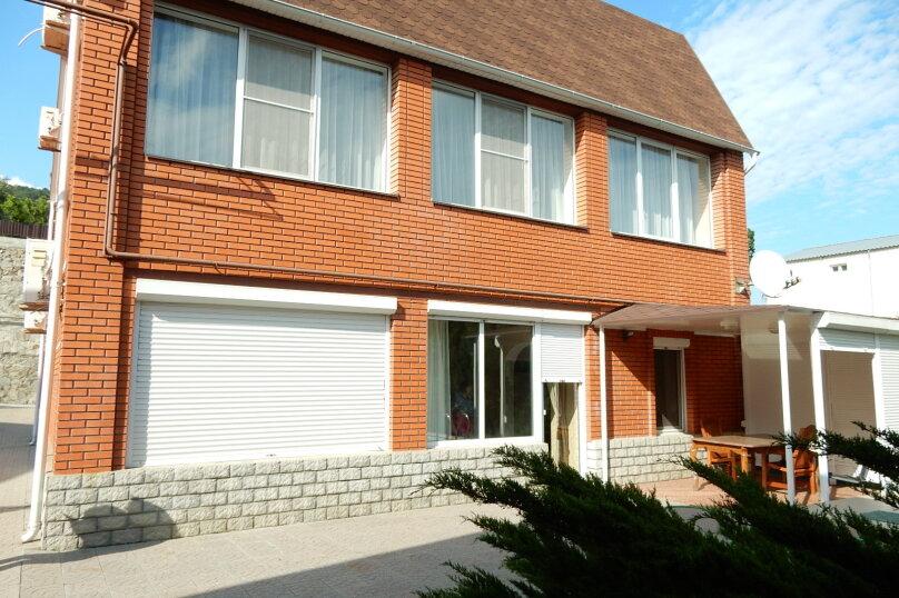 Дом, 350 кв.м. на 10 человек, 10 спален, Поселковая улица, 5, Ялта - Фотография 6