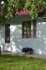Феодосия! Домики в саду  в 500м. от пляжа, улица Шевченко, 23 на 7 номеров - Фотография 2