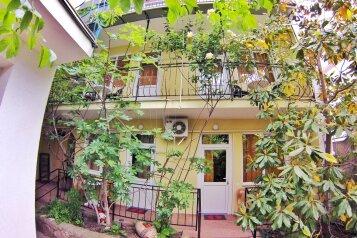 Гостевой дом, Садовая на 11 номеров - Фотография 3