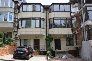 Гостевой дом, Восточная улица на 4 номера - Фотография 1