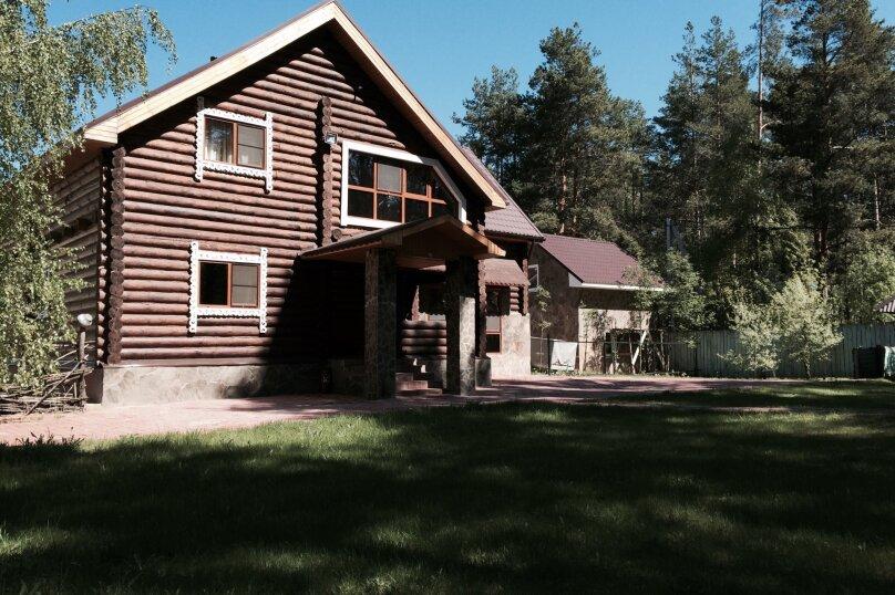 Дом, 340 кв.м. на 22 человека, 4 спальни, деревня Рыжево , 92 А, Егорьевск - Фотография 1
