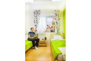 Гостиница , проспект Карла Маркса, 84А на 7 номеров - Фотография 3