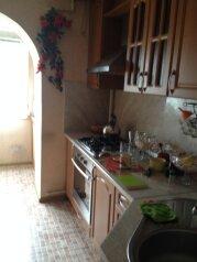 2-комн. квартира, 56 кв.м. на 4 человека, улица Богдана Хмельницкого, 52, Туапсе - Фотография 3