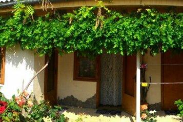 Отдельный дом с качелей и собственной зоной отдыха. на 5 человек, 2 спальни, улица Пушкина, 15, Морское - Фотография 3