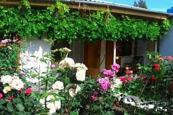 Отдельный дом с качелей и собственной зоной отдыха. на 5 человек, 2 спальни, улица Пушкина, Морское - Фотография 1