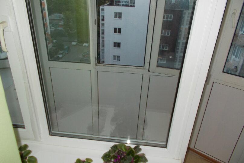 2-комн. квартира, 64 кв.м. на 6 человек, улица Коммунаров, 26, Ейск - Фотография 15