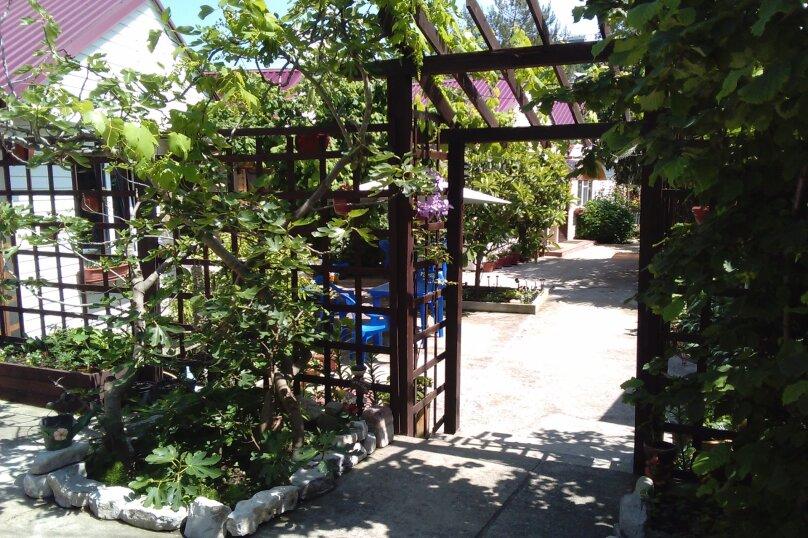 Домик Люкс 4-х мест 2-х комнатный с кухней, 35 кв.м. на 4 человека, 2 спальни, Енисейская улица, 4, Лоо - Фотография 80