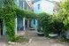 Гостевой Дом, переулок Новоселов, 7 на 11 номеров - Фотография 1