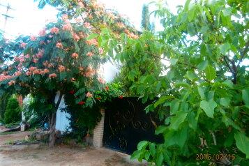 Дом под ключ, 70 кв.м. на 5 человек, 1 спальня, улица Шевченко, Коктебель - Фотография 2
