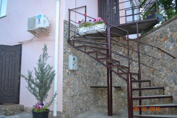 Дом, улица Гоголя, 17 на 2 номера - Фотография 2