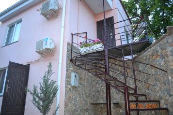 Дом, улица Гоголя, 17 на 2 номера - Фотография 3