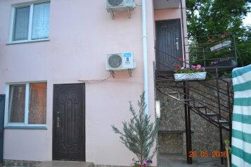Дом, улица Гоголя, 17 на 2 номера - Фотография 4