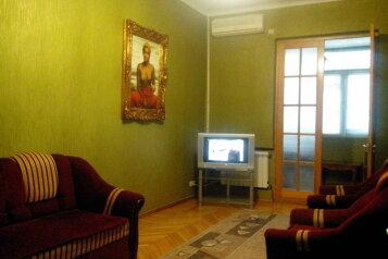 2-комн. квартира, 68 кв.м. на 5 человек, Киевская улица, 8, Ялта - Фотография 1