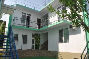 Гостевой дом, переулок Приморский, 3 на 8 номеров - Фотография 2